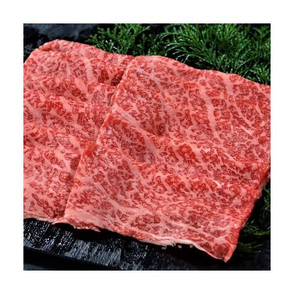 【期間限定破格値でのご提供!】神戸牛すき焼き・しゃぶしゃぶ 700g03