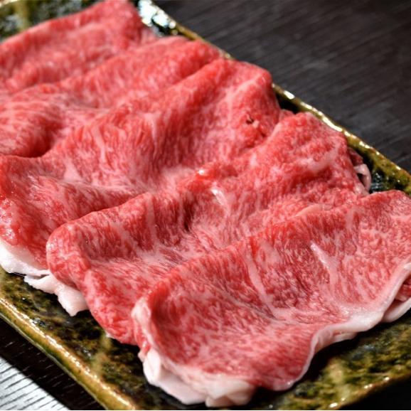 【期間限定破格値でのご提供!】神戸牛すき焼き・しゃぶしゃぶ 700g05