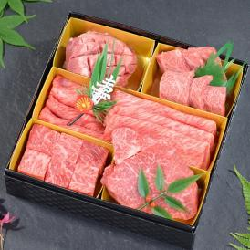 【数量限定】鳥取和牛 肉おせち500g 【12月30、31日お届け】希少部位シャトーブリアンステーキの入った極上盛り