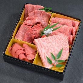 【数量限定】神戸ビーフ 肉おせち500g きめ細かな霜降り肉の王様サーロインステーキの入った極撰一段重 【12月30日、31日お届け】
