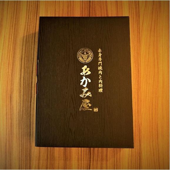 紀州和歌山【国産】和牛シャトーブリアン 150g×3枚02