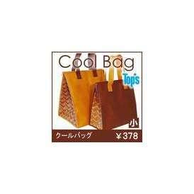 【Tops(トップス)クールバッグ】Tops(トップス)オリジナル クールバッグ(小)  『超かわいくて便利!』『いつもお弁当を入れてます!』等のご好評を頂いている人気商品♪