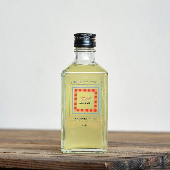 spicy 七味唐辛子 AKAYANE CRAFT SPIRITS02