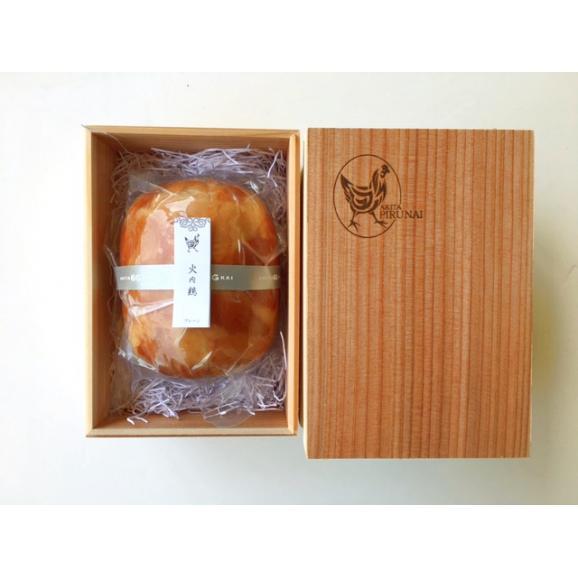 秋田比内地鶏「火内鶏」ブロックハム500g(杉箱入り)01