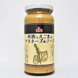 米油とえごまのマヨネーズ風ソース