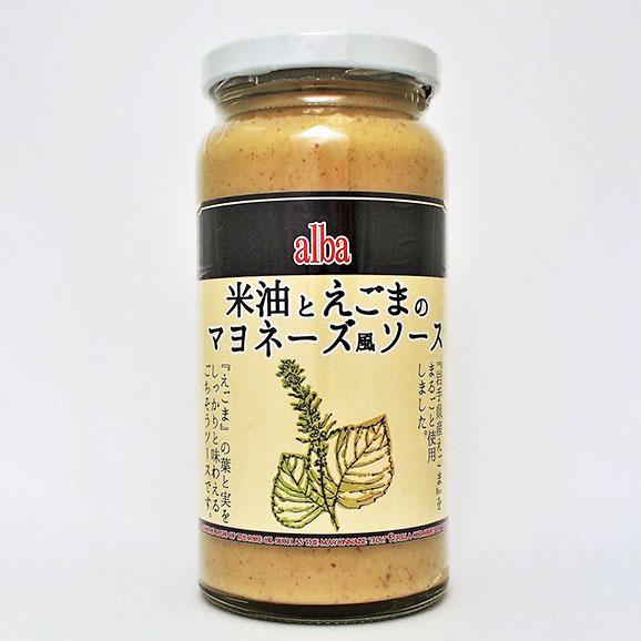 米油とえごまのマヨネーズ風ソース01