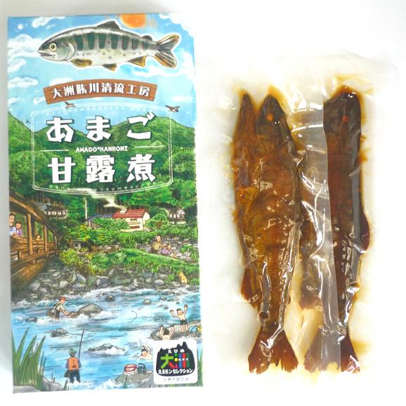 あまごの甘露煮03