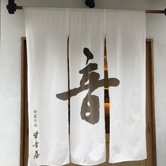【1日10セット限定】笑美玉 えみだま -6種12個入り-06