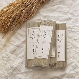 あま屋オリジナル日高昆布蕎麦【日高の風】 ※【全国どこでも送料無料】/JPクリックポスト使用