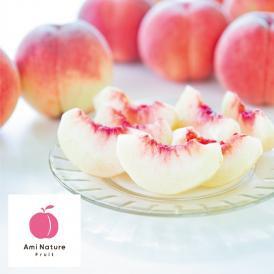アミナチュールフルーツの朝採り桃!鮮度抜群です!