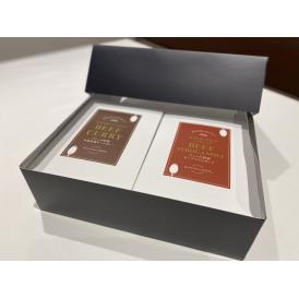 【1日5箱限定】【ギフト】欧風ビーフカレー&ビーフストロガノフ詰め合わせ(各2食×計4食入り)