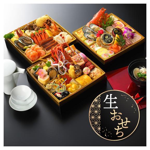 【生おせち】和洋中三段重「福寿」送料無料01