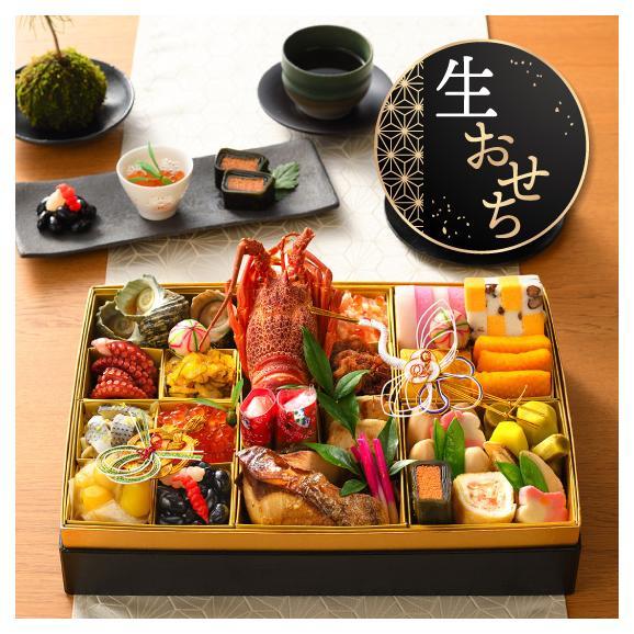 【生おせち】和食おせち一段重「豊楽」送料無料01