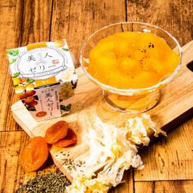 杏子の美味しいゼリー。バジル・白キクラゲたっぷり。