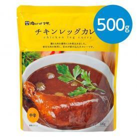 チキンレッグ グリーンカレー(500g)