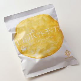【奥能登しおポテトチップス(うすしお)】 無添加 塩 菓子 じゃがいも