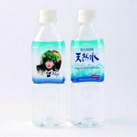 アパホテル公式ミネラルウォーター富士川源流天然水(2ケース)