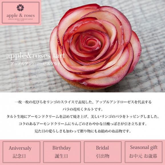 アップル&ローゼスタルト ブーケ Lサイズ 03