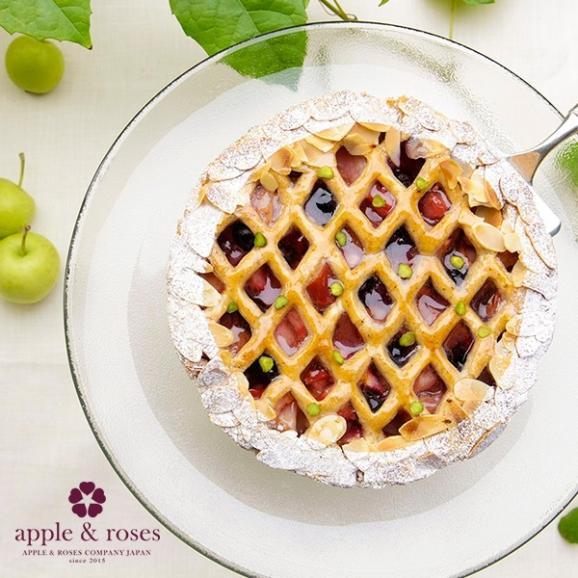 リンゴとベリーのタルト01