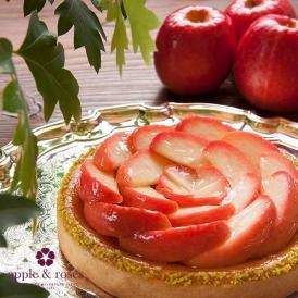 真っ赤なりんごのシンプルタルト