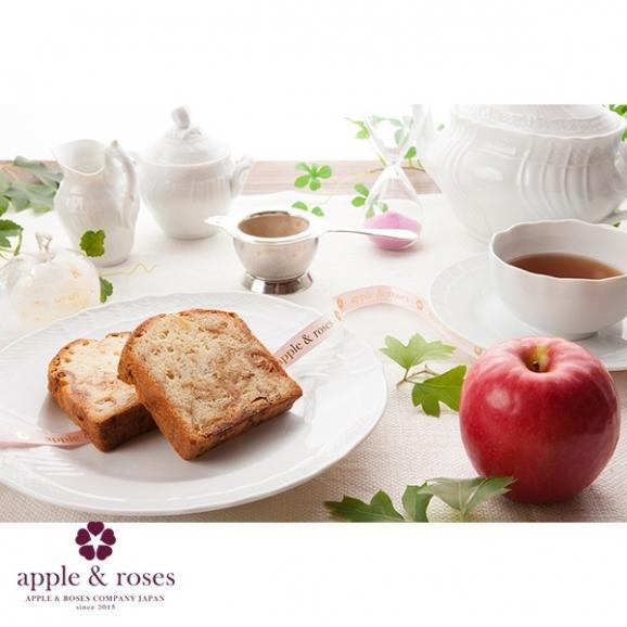 りんごのパウンドケーキ02