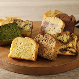 超低糖パウンドケーキ詰め合わせ18個入り