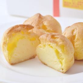 ひとくちサイズのカスタードシュークリーム ベビーシュークリーム【20個入り】