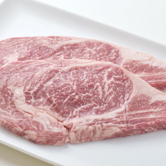 宮崎県産 黒毛和牛 EMO牛(有田牛)リブロースステーキ 【200g×4枚】02