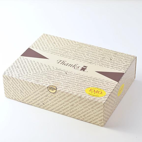 宮崎県産 黒毛和牛 EMO牛(有田牛)リブロースステーキ 【200g×4枚】05