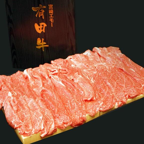 宮崎県産 黒毛和牛 EMO牛(有田牛)肩・バラ・モモ 切落し500g01