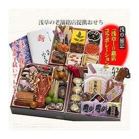 ◆浅草のおせち 【舞の膳】