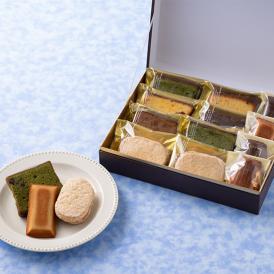 浅草ビューホテルメイド焼き菓子(12個入)