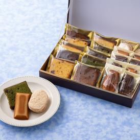 浅草ビューホテルメイド焼き菓子(20個入)