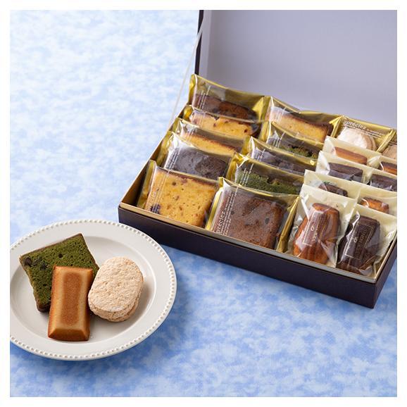 浅草ビューホテルメイド焼き菓子(20個入)01