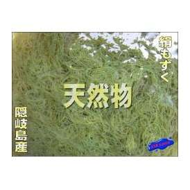 天然物「絹水雲2kg」世界ジオパーク隠岐産の究極のもずく!!