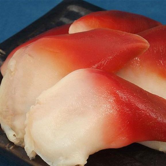 やわらか~い北寄貝1kg ほっき ホッキ かい カイ 04