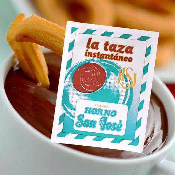 スペイン製 ホットチョコレート(粉末)30g ×50パック ボックス01