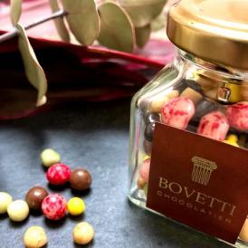 【ぐるすぐり限定】ボベッティ(Bovetti) スパイス粒チョコレート 6種ミックス45g瓶x2個セット