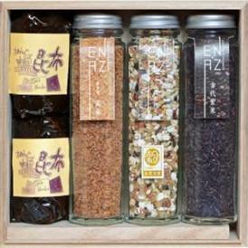老舗の味のコラボギフト【 京都おめん 塩昆布× あ・ぜん 雑穀米 セット 】