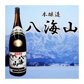 八海山 本醸造 720ml