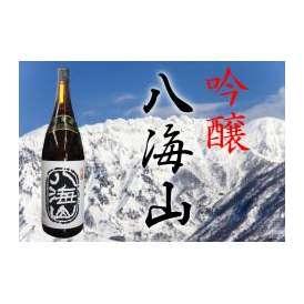 八海山 吟醸 1800ml