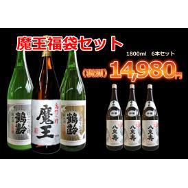 【魔王福袋】鶴齢搾りたて、にごり酒、秋田清酒八重寿セット 1800ml