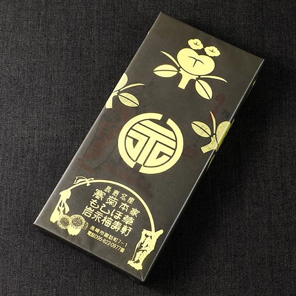 もしほ草(3袋入り)03