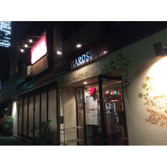 【ネコポス発送】東京・池袋のレストラン『バロッサ』のカレーペースト 現金代引不可 03