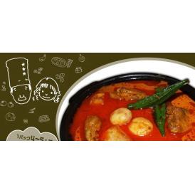 【10個購入で送料無料!】東京・池袋のレストラン『バロッサ』のカレーペースト