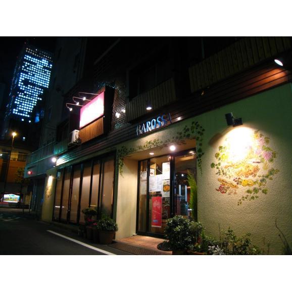東京・池袋のレストラン『バロッサ』のカレーペースト (調理して味わうカレーのルーです)03