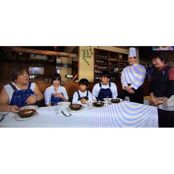 【ネコポス発送】東京・池袋のレストラン『バロッサ』の2種セット(ペースト&レトルト)現金代引不可 05