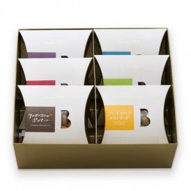 色彩豊かな小箱を6種詰め合わせたセットギフト。