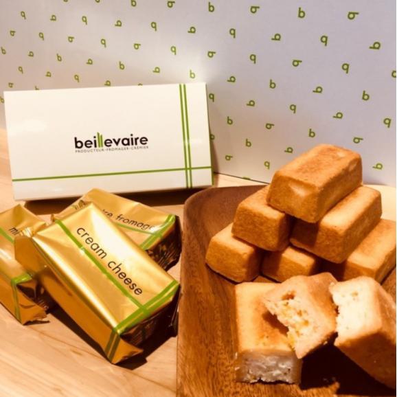 パリで人気の高級バター&チーズメゾン beillevaire(ベイユヴェール) タルト・オ・フロマージュ12P03