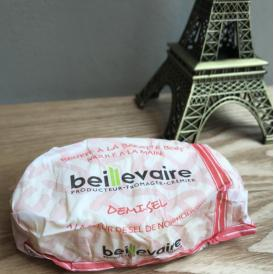 ベイユヴェール beillevaire 発酵バター125g 有塩